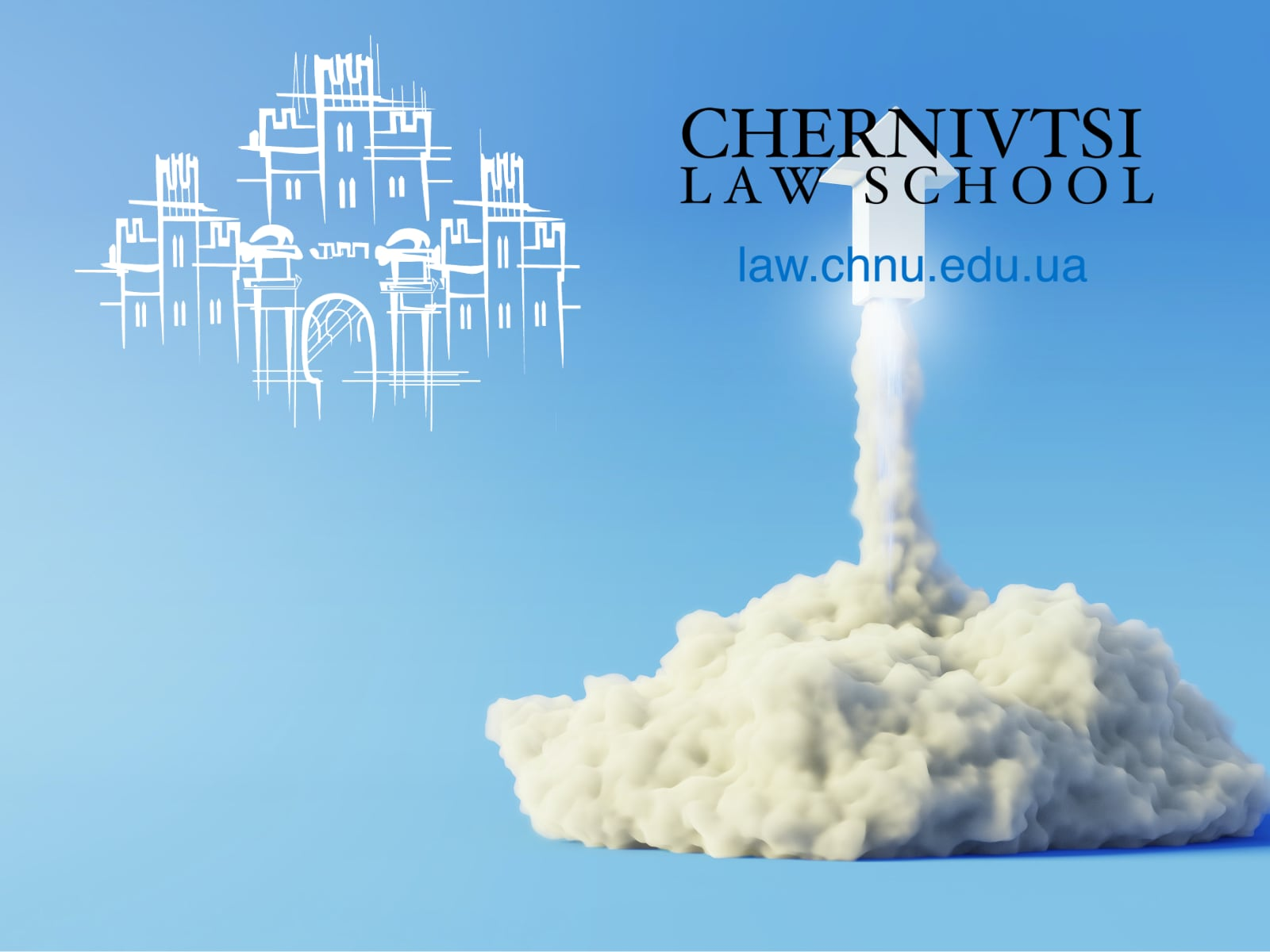 Lessons of creative success at Chernivtsi Law School