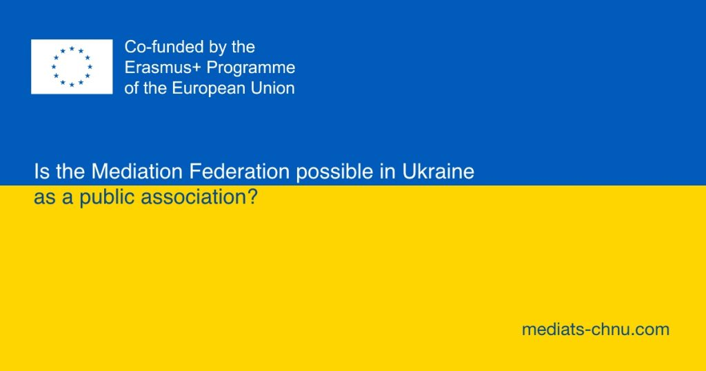 Is the Mediation Federation possible in Ukraine as a public association